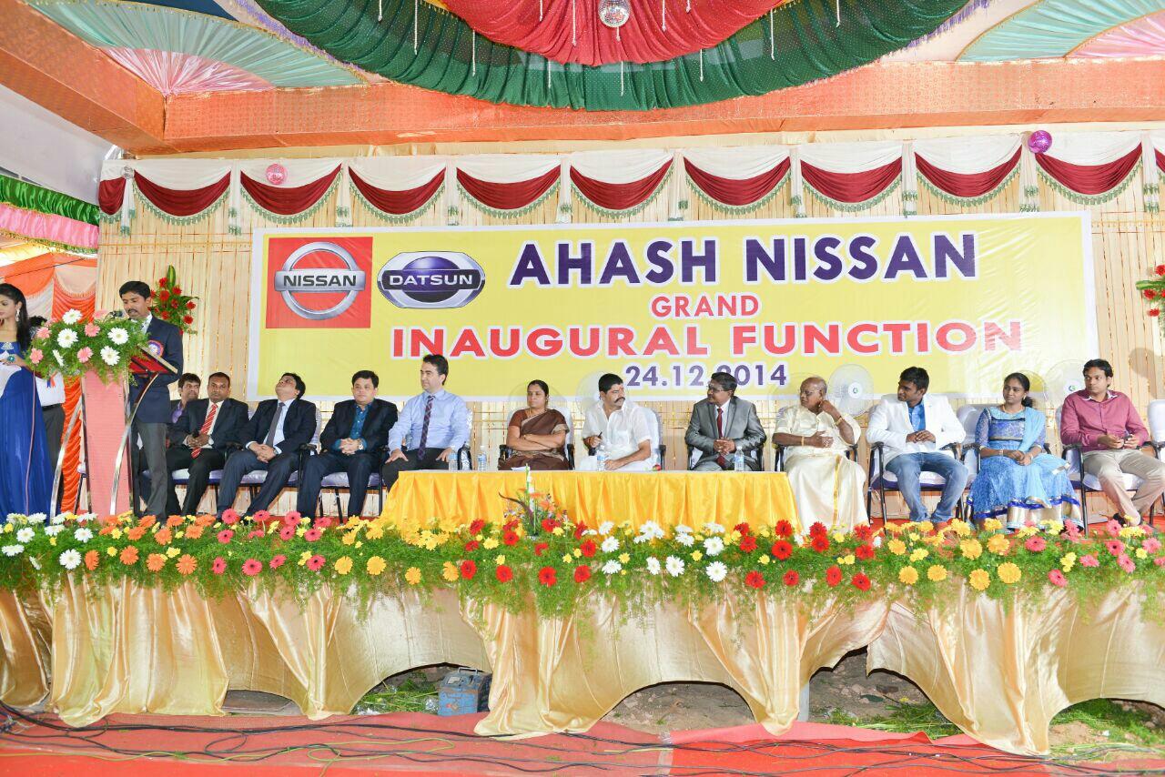 Sankar Nagarajan