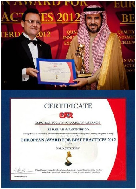 Dr Alrabiah Receiving the ESQR Award, Netherlands