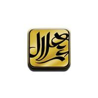 Mohamed Hilal Group