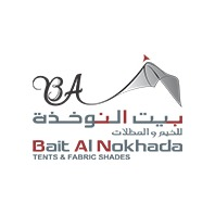Bait Al Nokhada Tents & Fabric Shade Factory-LLC