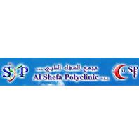 Al-Shefa Polyclinic
