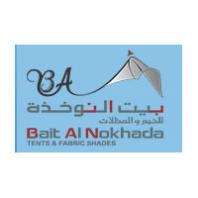 Bait AL Nokhada  for tent & fabric shade