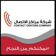 Contact Centers Company