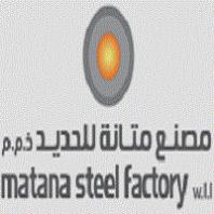 Matana Steel Factory