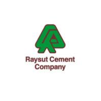 Raysut Cement Company, Salalah, Oman