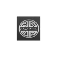 Al Mansouryah Co