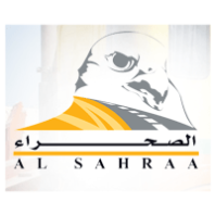 AL SAHRAA GROUP