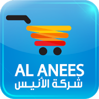 AL ANEES ELECTRONICS CO WLL