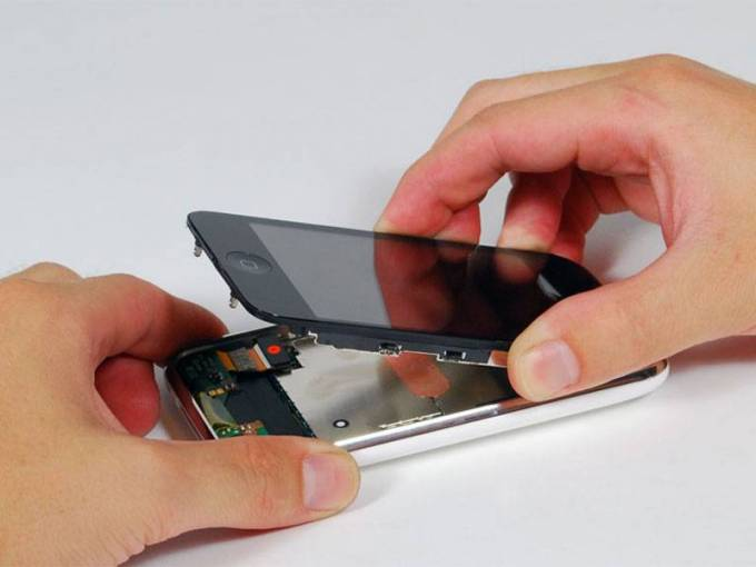 Find Best Mobile Repairing Courses Near You
